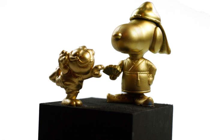 20120824 Gouden Voorwerpen 5906Pet
